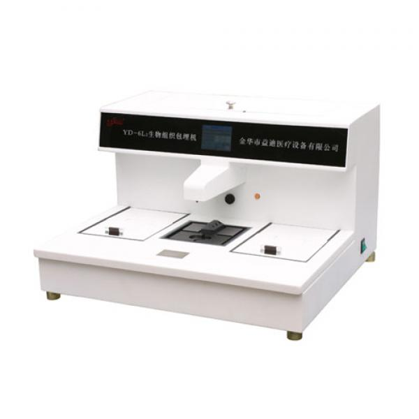 生物组织石蜡包埋机_切片机