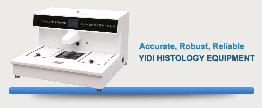 YD-6D 生物组织包埋机 阀体为一体化结构,密封性好,开启灵活,无漏蜡、滴蜡现象。蜡温、流量均可自动控制,工作台残蜡自动回收,中文菜单显示,熔蜡缸、保温缸、阀体、工作台温度可任意预置。整机分体式设计,具有记忆和自动恢复功能,运行后自动保留预置温度。具有双重过滤保护,加热功能有多重保护系统,低压照明系统,安全可靠。 主要技术参数; 熔蜡缸温度预置范围:0~99 保温缸温度预置范围:0~99 工作台控温范围:0~99 流蜡工作方式:自动软接触开关、脚动开关控制 时间预置:可在0-24小时内任意设定